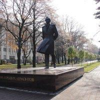 Памятник Лермонтову :: Алена Д