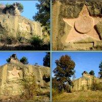 """""""Серые камни"""" в Кисловодском курортном парке :: Нина Бутко"""