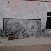 Музей   Небесной   Сотни   в   Ивано - Франковске :: Андрей  Васильевич Коляскин