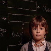 Школьные годы Алисы :: Vitaly Ne...