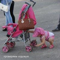 О детях.. :: Анатолий Мартынюк
