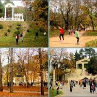 Обычное воскресенье в Кисловодском парке :: Нина Бутко