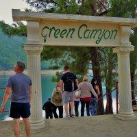 Ворота в Грин Каньон... :: Sergey Gordoff