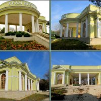 Храм воздуха в Кисловодском курортном парке :: Нина Бутко