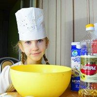 Юный повар :: Татьяна Малафеева