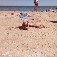 ♥♥♥ :: Светлана Петошина