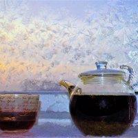 Чай в промёрзшем доме :: Сергей Чиняев