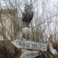 Дорожный указатель :: Дмитрий Солоненко