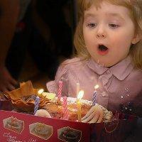 День рождения. :: Саша Бабаев