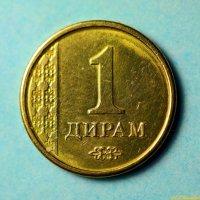 А вот вам - один дирам..:) :: Андрей Заломленков