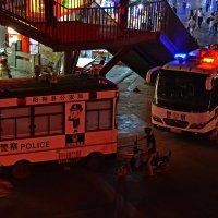 Китайская полиция :: Андрей + Ирина Степановы