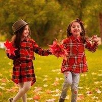 С сестрой осенью веселее !) :: Ирина Дегтярева
