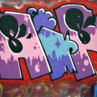 граффити :: Dasha Kozhalo
