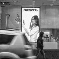 Евросеть :: Александр Степовой