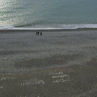 Черноморское побережье... :: Татьяна Котельникова