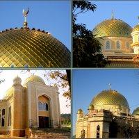 Кисловодская мечеть :: Нина Бутко