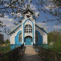 Баптистская церковь. Саранск :: MILAV V