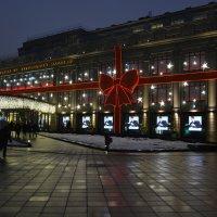 Вечер в Москве :: Анастасия Смирнова