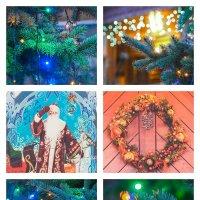 Пусть пройдёт грусть и появиться новогоднее настроение :: Игорь Касьяненко