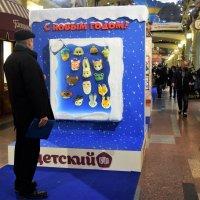 Карнавальные советские маски. :: Татьяна Помогалова