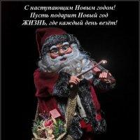 С наилучшими пожеланиями :: Svetlana Galvez