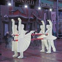Скоро Новый год! (  Подойди и повтори за  балериной! Что ? Слабо?) :: Виталий Селиванов