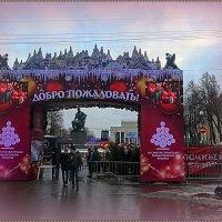 Рождественская ярмарка на Пионерской площади :: Вера