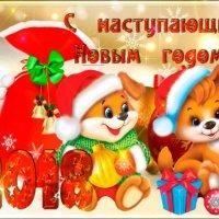 С Новым годом!!! :: Вячеслав