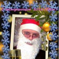 С наступающим Новым Годом! :: Dr. Olver ( ОлегЪ )