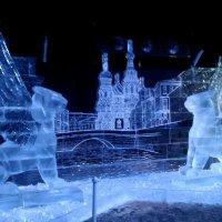 Львиный мостик. (Ледяные скульптуры в Петропавловской крепости). :: Светлана Калмыкова