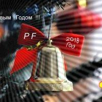 P F :: Игорь   Александрович Куликов