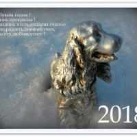 Всех.всех,всех с Новым годом ! С годом собаки ! :: nadyasilyuk Вознюк