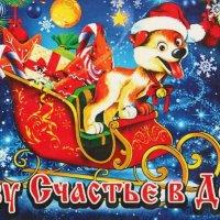 C Новым годом! :: Вячеслав