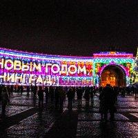 С Новым Годом Ленинград! :: Олег Денисов