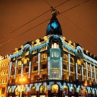 House of books - Singer :: Шахин Халаев