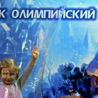 Радость! :: Татьяна Помогалова