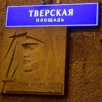 Наша история. :: Михаил Столяров