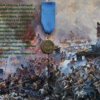 В Малоярославце, выпущена памятная медаль к 205-летию Отечественной войны 1812 года :: Андрей Буховецкий