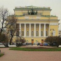 Александринский театр. :: Валентина Жукова