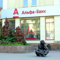 Принимаю вклады от населения... :: Ольга Зубова