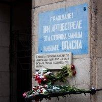 опасная зона при артобстреле :: Мария Кузнецова (Суворова)