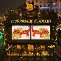 С Новым Годом! :: Дмитрий Никитин