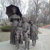 Семья :: Татьяна Са