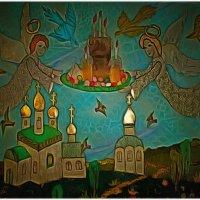 Наверное, наши ангелы живут напротив… :: Tatiana Markova