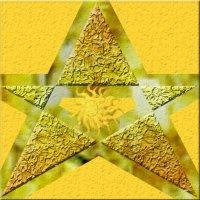 звезда и солнце :: Юлия Денискина
