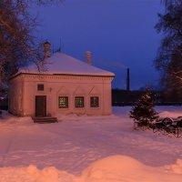 Зимний вечер у Петровского домика :: Наталья Кузнецова