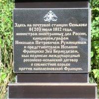 Паямятник...фрагмент... :: Владимир Павлов