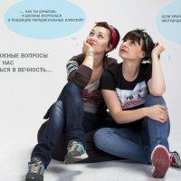 факт) :: Ника Винницкая