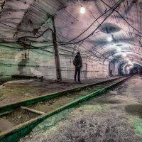 Тоннель к свету :: Александра Зеро