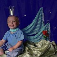 маленький принц :: Юлия Зырянова